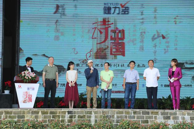 《诗·中国》重磅上线 探索文化传播新价值