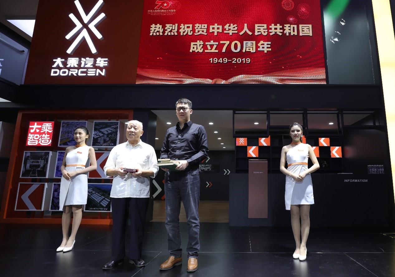 """2019成都车展:大乘汽车以新思路寻找新出路,实现新跨""""跃"""""""