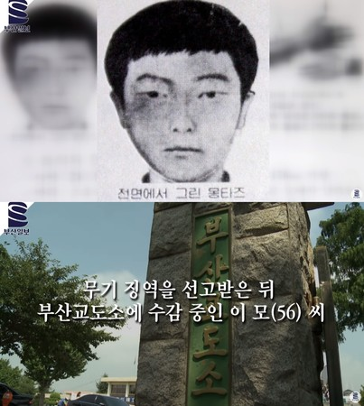 《杀人回忆》凶手服刑记录良好 竟被称是模范囚犯