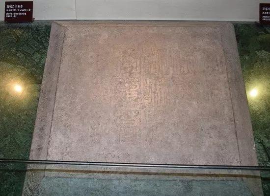 地宫里的太阳:新城公主墓《天象图》