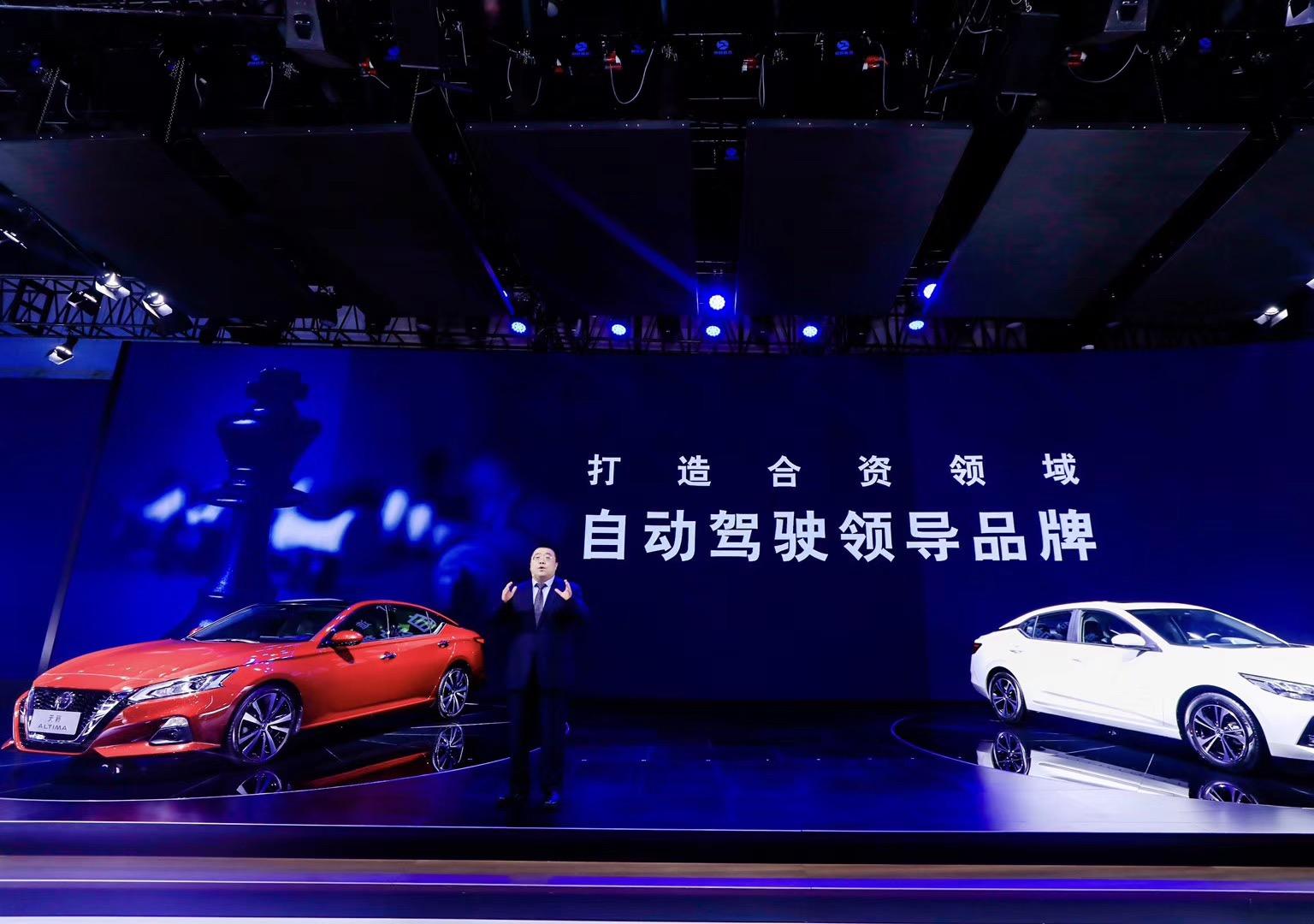 2019成都车展 东风日产智能驾驶行动计划发布