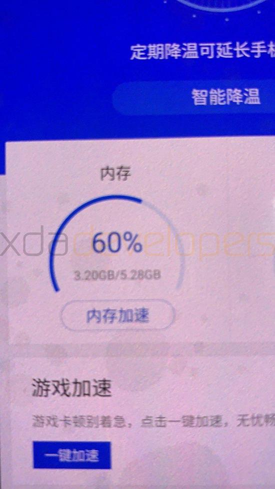 Google Pixel 4再曝光:升级6GB内存 支持8倍变焦
