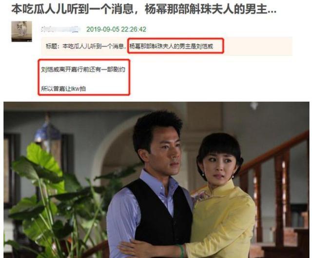 杨幂离婚后查出怀上二胎?将和刘恺威复婚?刘恺威:孩子不是我的