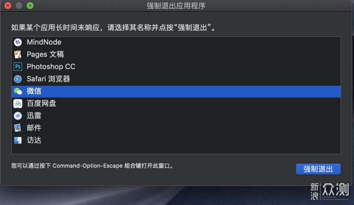 苹果装win10?新手必看教程让你轻松玩转MAC OS