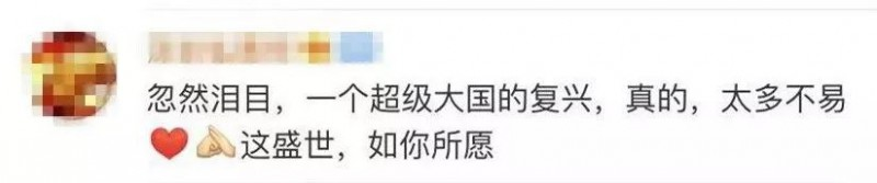 国庆大阅兵演练空中方阵亮相北京天空 网友越发期待