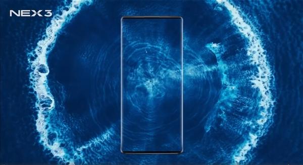 vivo NEX 3 5G即将登场:屏占比高达99.6%