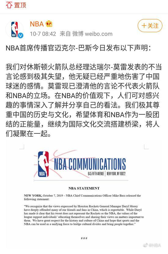 NBA这波危机公关,我给0分!