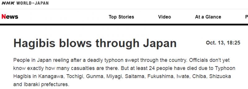 """台风""""海贝思""""肆虐日本 10万户家庭断电"""
