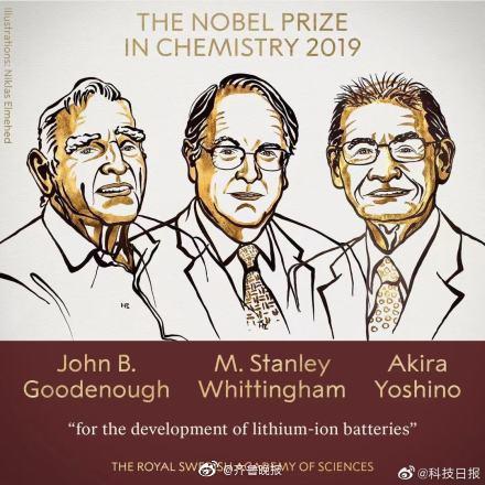 2019诺贝尔化学奖公布 3名科学家分900万克朗奖金