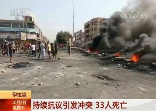 伊拉克示威持续升级 伤亡人数大幅增加