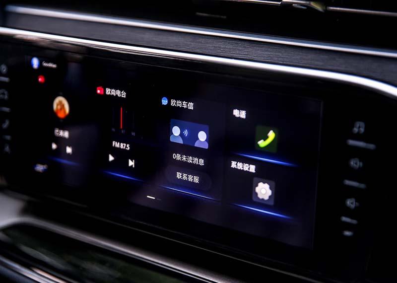 长安欧尚X7预售7.99-11.99万 有望11月上市