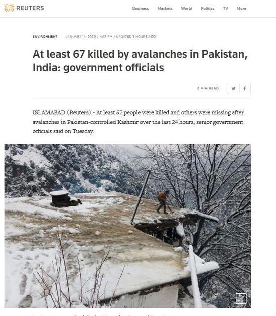 克什米尔地区发生多次雪崩 已造成至少67人死亡