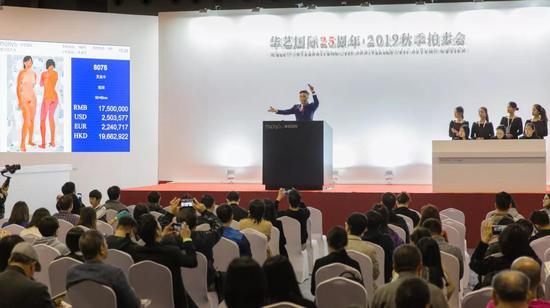 总成交5.24亿元 华艺国际2019秋拍圆满收官