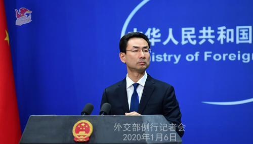 我外交部:伊朗未违反《不扩散核武器条约》规定义务