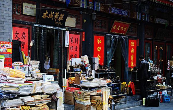 古玩旧货市场首次被纳入监管
