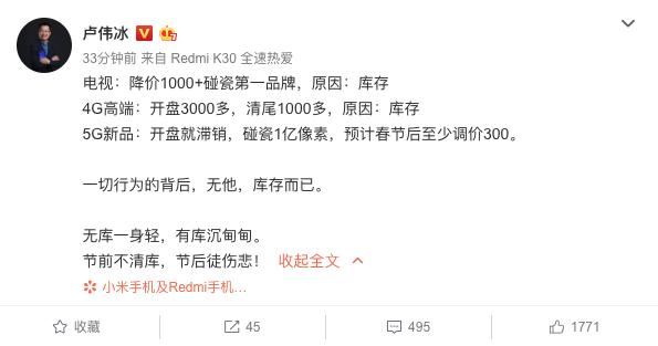 卢伟冰回怼荣耀副总裁:拍照学学华为 碰瓷皆因库存