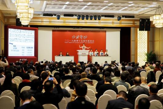 西泠拍卖2020春拍征集启幕 1月11日至12日首站上海