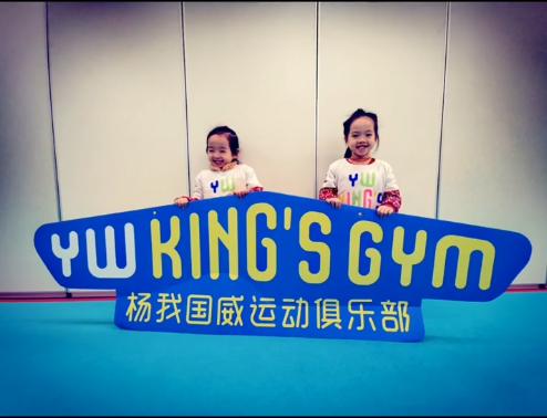 杨威晒女儿体操课视频 欢欢运动细胞强大动作敏捷