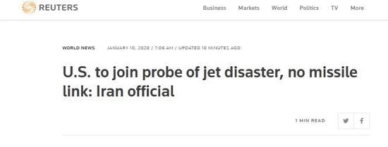 伊朗官员:美国将加入乌克兰客机失事事故调查