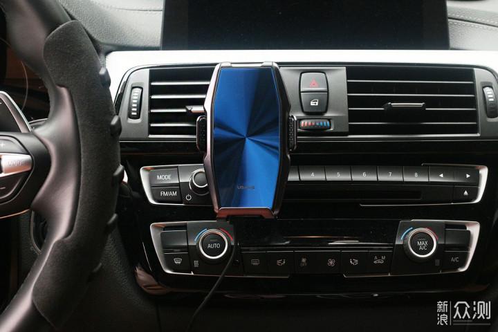 炫酷造型 贴心体验 优胜仕战甲无线充车载支架