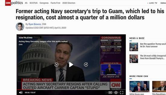 美媒曝美海军代理部长辞职原因:去关岛花近25万美元