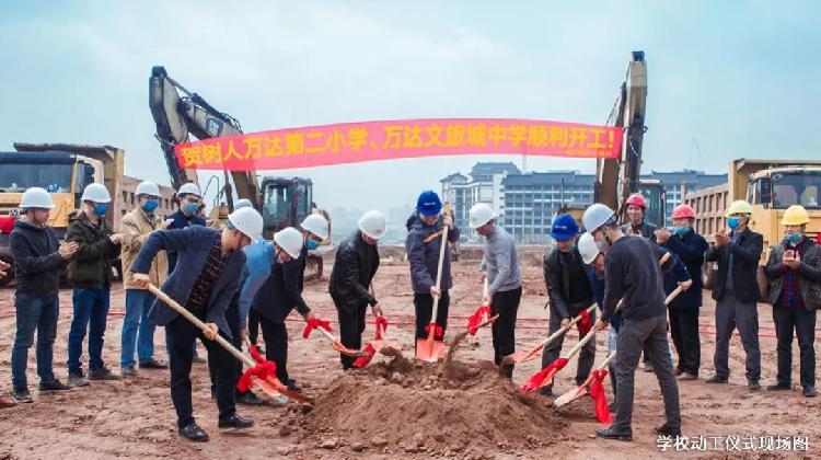 沙坪坝两所学校动工开建,可满足6000余名学生就读